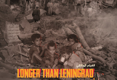 Longer than Leningrad in Geneva