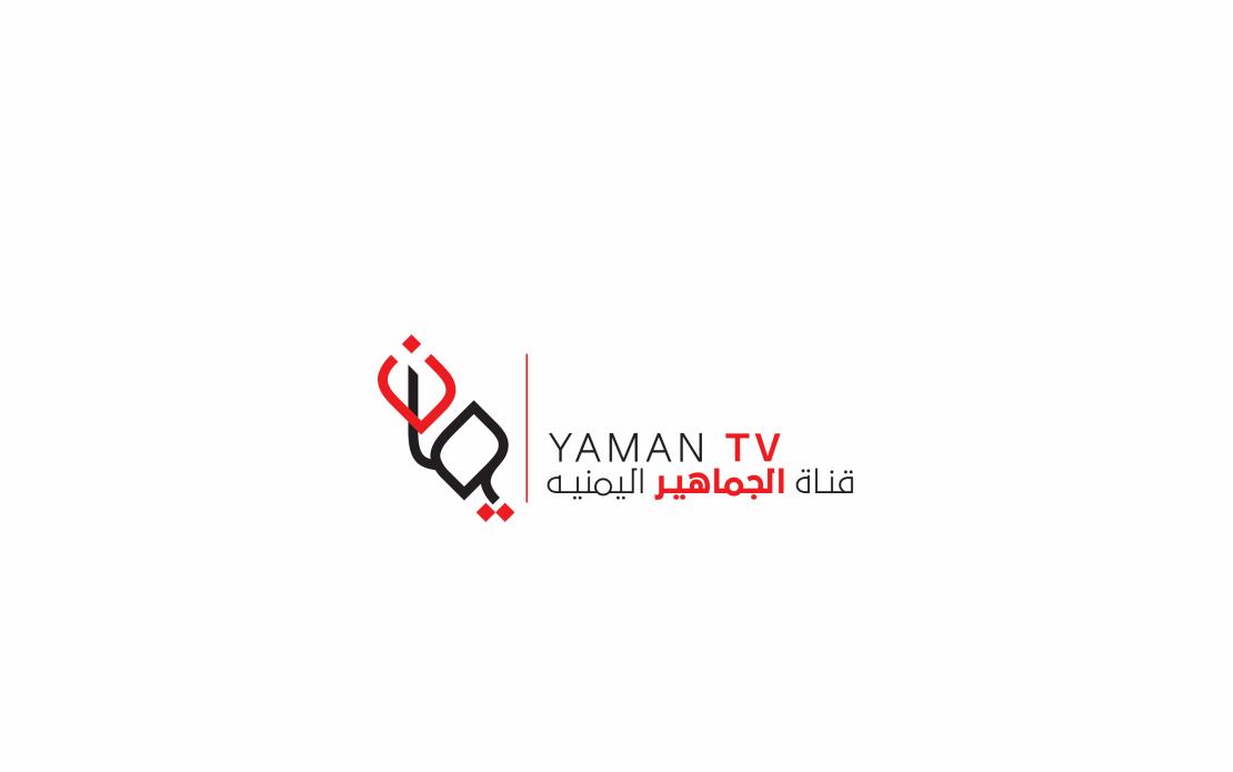 YAMAN TV