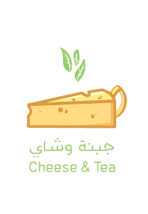 Cheese & Tea